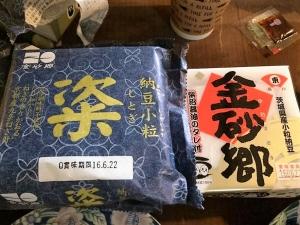 発酵食品サロン (3)