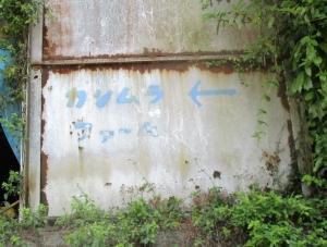樫村ふぁーむ